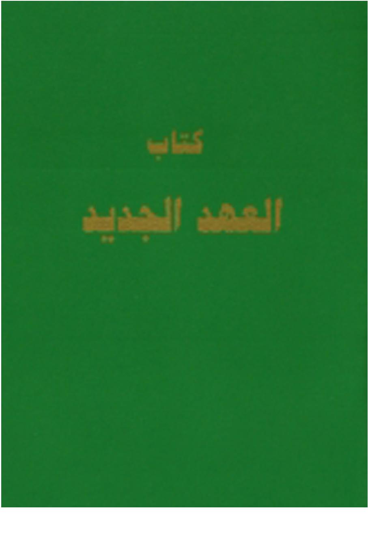 Arabic New Testament